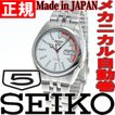 セイコー5 SEIKO5 逆輸入 腕時計 自動巻き セイコーファイブ SNK369J1(SNK369JC)