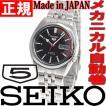 セイコー5 SEIKO5 逆輸入 腕時計 自動巻き セイコーファイブ SNK375J1(SNK375JC)