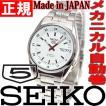 セイコー5 SEIKO5 逆輸入 腕時計 自動巻き メカニカル セイコーファイブ SNK559J1(SNK559JC)