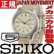 セイコー5 SEIKO5 逆輸入 腕時計 自動巻き メカニカル セイコーファイブ SNK803K2(SNK803KD)