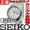 セイコー5 SEIKO5 逆輸入 腕時計 自動巻き セイコーファイブ SNKE49J1(SNKE49JC)