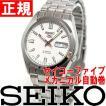 セイコー5 SEIKO 逆輸入 自動巻き ファイブ SNKE79J
