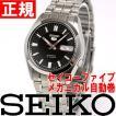 セイコー5 SEIKO 逆輸入 自動巻き ファイブ SNKE87J