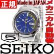 セイコー5 SEIKO5 逆輸入 腕時計 自動巻き セイコーファイブ SNKK27J1(SNKK27JC)