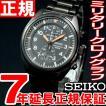 本日ポイント最大43倍!23時59分まで! セイコー SEIKO 逆輸入 腕時計 クロノグラフ SNN237P1(SNN237PC)