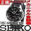 セイコー5 スポーツ SEIKO5 逆輸入 腕時計 自動巻き メカニカル SNZD17J1(SNZD17JC)