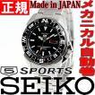 セイコー5 スポーツ SEIKO5 逆輸入 腕時計 自動巻き メカニカル SNZE81J1(SNZE81JC)