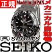 セイコー5 スポーツ SEIKO5 逆輸入 腕時計 自動巻き メカニカル SNZE83J1(SNZE83JC)