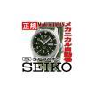 セイコー5 スポーツ SEIKO5 逆輸入 腕時計 自動巻き メカニカル SNZG09J1(SNZG09JC)