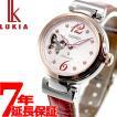 ポイント最大21倍! ルキア セイコー メカニカル 自動巻き 2019 SAKURA Blooming 限定モデル 腕時計 レディース SSQVM052