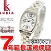 ルキア セイコー 電波ソーラー 腕時計 レディース SSVW027 SEIKO