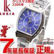 本日ポイント最大21倍! ルキア セイコー 限定モデル 電波 ソーラー 腕時計 レディース SSVW111 SEIKO