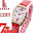 ポイント最大21倍! ルキア セイコー 電波 ソーラー 2019 SAKURA Blooming 限定モデル 腕時計 レディース SSVW144