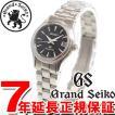 グランドセイコー GRAND SEIKO 腕時計 レディース STGF041