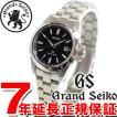 グランドセイコー GRAND SEIKO 腕時計 レディース STGF055