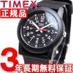 タイメックス TIMEX 腕時計 キャンパー T18581
