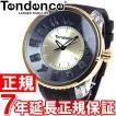 ポイント最大21倍! テンデンス Tendence 腕時計 フラッシュ TG530006