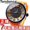 テンデンス Tendence 腕時計 フラッシュ TG530007