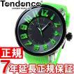 テンデンス Tendence 腕時計 フラッシュ TG530009