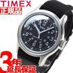 本日ポイント最大27倍!24日 23時59分まで! タイメックス TIMEX 日本企画 限定モデル 腕時計 メンズ レディース TW2R58300