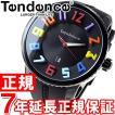テンデンス Tendence ガリバーラウンド レインボー TY430610
