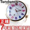 テンデンス Tendence ガリバーラウンド レインボー TY430626