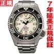 オリエント ワールドステージコレクション 腕時計 メンズ ダイバーズウォッチ 自動巻き WV0121EL