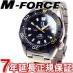 オリエント M-FORCE ダイバーズウォッチ 腕時計 メンズ 自動巻き WV0181EL ORIENT