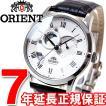 ソフトバンク&プレミアムでポイント最大25倍! オリエント 自動巻き 腕時計 メンズ サン&ムーン WV0381ET ORIENT