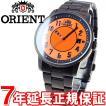 オリエント スタイリッシュ&スマート ディスク 腕時計 メンズ 自動巻き WV0851ER ORIENT