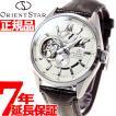 本日「5のつく日」はポイント最大25倍!23時59分まで! オリエントスター 腕時計 メンズ モダンスケルトン 自動巻き WZ0291DK ORIENT