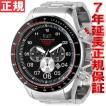 本日ポイント最大21倍! ベスタル VESTAL 腕時計 メンズ THE ZR-3 ZR3027