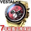 本日ポイント最大25倍! ベスタル VESTAL 腕時計 メンズ THE ZR-3 ZR3028