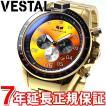 本日ポイント最大21倍! ベスタル VESTAL 腕時計 メンズ THE ZR-3 ZR3029