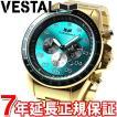 本日ポイント最大25倍! ベスタル VESTAL 腕時計 メンズ THE ZR-3 ZR3030
