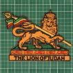 【定型郵便送料無料】レゲエ&ラスタの象徴が個性を輝かせる!「THE LION OF JUDAH(ユダのライオン)」