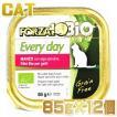 最短賞味2020.7・リニューアル品フォルツァ10 猫 BIO エブリデイ ビオ ビーフ 85g×12個セット ウェット キャットフード オーガニック FORZA10 正規品fo11396s12