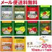 紅茶 フルーツティー 20包 ティーバッグ アーマッドティー 送料無 ポイント消化 食品 メール便