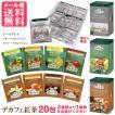 デカフェ アールグレイ 紅茶 20包 ティーバッグ アーマッドティー 送料無 ポイント消化 食品 メール便