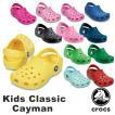 クロックス CROCS キッズ クラシック ケイマン Kids C...