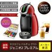 【11%クーポン対象】【1480円のカプセルプレゼント!...