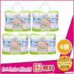 ★送料無料★ ビーンスターク すこやかM1 大缶 (800g×2缶×4個)雪印ビーンスターク Bean Stalk Snow Co.Ltd 粉ミルク