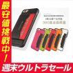 iPhone6 6s 5 ケース 手帳型 カード収納 PUレザー 革 アイフォンプレゼント