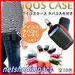 オーサムジャパン iQos CASE(アイコスケース) 加熱式たばこケース 煙草入れ付き ■全10色■