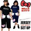 ハローキティ Hello Kitty  半袖ジャージ上下セット シャドーストライプ地 3サイズ( M/ L/ LL ) カラー2色  キティ ジャージ 上下セット レディース