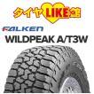 新品サマータイヤ  LT285/75R16 126/123R  FALKEN(ファルケン)  WILDPEAK(ワイルドピーク)  AT3W