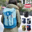チャムス CHUMS メンズ バッグ リュック リュックサック デイパック スウェットナイロン Book Pack Sweat Nylon CH60-0680