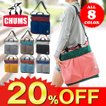 20%OFF セール 数量限定 チャムス CHUMS 2wayトートバッグ スウェットナイロン Outerlands Bag Sweat Nylon CH60-0910 ss201306