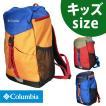 コロンビア Columbia リュックサック ユース Great Brook 13L Backpack