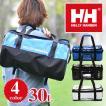 ヘリーハンセン HELLY HANSEN!2wayボストンバッグ リュックサック アクセサリーズ HH Duffel Bag 30L hy91612 防水